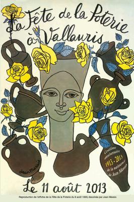 11 août 2013 | Fête de la poterie à Vallauris (06)