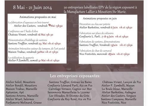 du 8 mai au 21 juin 2014 | Exposition de métiers d'excellence | Manufacture Lallier à Moustiers Sainte-Marie (04)
