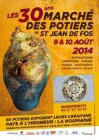 les 9 et 10 août 2014 | 30ème marché potier à Saint Jean de Fos (34)