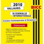 3 juillet au 15 nov.2010 | Biennale internationale de Vallauris