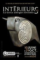 Exposition Intérieurs N°1, Galerie de La Perle Noire à Agde (Hérault) jusqu'au 29 octobre 2016