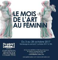 Exposition collective à la galerie de l'ESDAC (Aix en Provence), du 3 au 28 octobre 2017 - Magali Magnan céramique