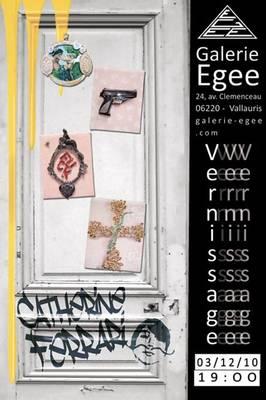 Exposition Vallauris jusqu'au 15 janvier 2011 | Catherine Ferrari