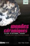 29 juin au 18 sept. 2011 | Exposition Mondes Céramiques à Aubagne (13)