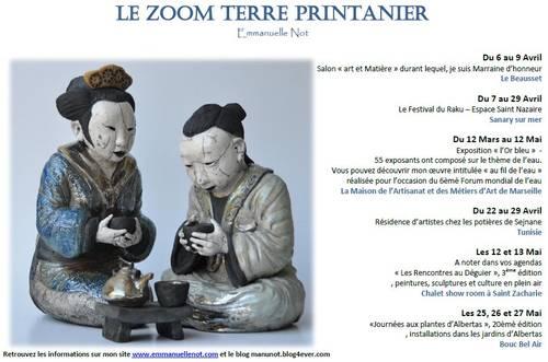 Du 7 avril au 27 mai 2012 | Expositions d'Emmanuelle Not