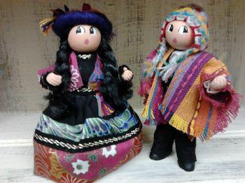 Le couple péruvien